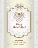 幸せな母の日カード — ストックベクタ