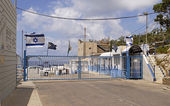 Israel-Lebanon Border — Stock Photo