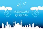 Vektörel Hoşgeldin Ramazan Şehir Manzarası — Stok Vektör