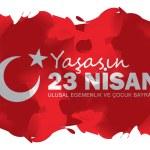 23 Nisan Ulusal Egemenlik ve Çocuk Bayramı — Stock Vector #70471507