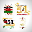 Independence Day of the Republic Kenya — Stock Vector #66519441