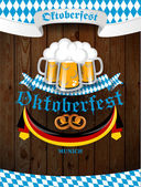 Label Oktoberfest beer festival — Stock Vector
