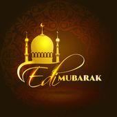 Arabic calligraphy Eid Mubarak — Stock Vector