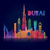 Dubai best metropolis uae — Stock Vector