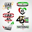 Independence Day of the United Arab Emirates — Stock Vector #66520065