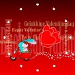 Cute Valentine's day — Stock Vector #72304523