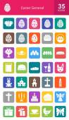 Easter, holiday icons set — Stock Vector