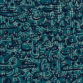 Бесшовные орнамент мусульманских шаблон арабской каллиграфии — Cтоковый вектор