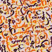 Seamless mönster prydnad arabisk kalligrafi av text eid mubarak koncept för den muslimska gemenskapen festival eid al fitr(eid mubarak) — Stockvektor