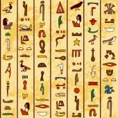 Seamless pattern with multicolored ancient Egyptian hieroglyphics on papyrus old paper background — Stock Vector