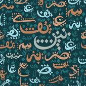 Seamless pattern ornament Arabic calligraphy of text Eid Mubarak concept for muslim community festival Eid Al Fitr(Eid Mubarak) — Stock Vector