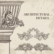Antique and baroque cartouche ornaments and classic style column vector set. Vintage architectural details design elements on grunge background in sketch style — Stock Vector #76762675