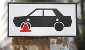 Clamp zone road sign in city centre — Stock Photo