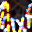 Colorful carnival lights — Stock Video #69909867