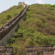 Tourists on the Great wall of China — Stock Video #70594233
