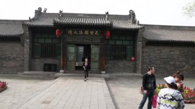 City of Pingyao in Shanxi province — Stock Video