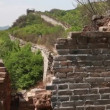 Great wall of china — Stock Video #70666275