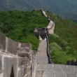Great wall of China — Stock Video #70667271