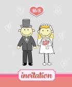 Προσκλητήριο γάμου — Διανυσματικό Αρχείο