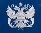 Russian Double Eagle Emblem — Stock Photo