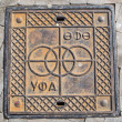 Russian UFA State Manhole Cover — Stock Photo #68161085