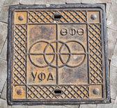 Russian UFA State Manhole Cover — Stock Photo