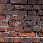 Old brick wall texture - Stock Image — Stock Photo #70630613