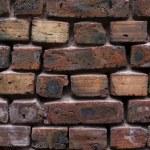 Old brick wall texture - Stock Image — Stock Photo #70630639