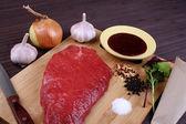 Fresh meat - Stock Image — Stock Photo