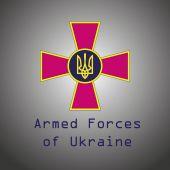 Army of Ukraine — Stock Vector