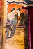 Love Whispering Mural — Stockfoto