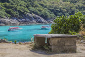 Viewpoint on the island — Stok fotoğraf