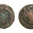 Old copper Russian coin — Stock Photo #71411553