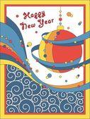 Postcard New Year — Stock Vector