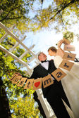 Just Married couple in the park — Stock Photo