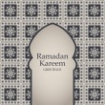 Ramadan Kareem moon card — Stock Vector #75448875