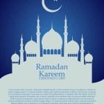 Ramadan Kareem moon card — Stock Vector #75449643