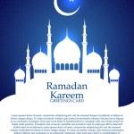Ramadan Kareem moon card — Stock Vector #75450093