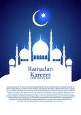 Ramadan Kareem moon card — Stock Vector