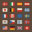 Vector set of world flags in grunge style. — Stock Vector #71119451