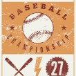 Baseball typographical vintage grunge style poster. Retro vector illustration. — Stock Vector #73506411