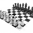 Chess Board with all chess pieces, isolated on white background. Side view — Stock Photo #69076815