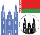 Belarus Icons set — Stock Vector