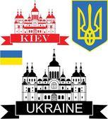 Ukraine flat icon set — ストックベクタ