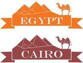Egypt flat icon set — Stock Vector
