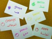 Language Flash Cards Arabic — Stockfoto