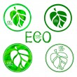 Ecological organic icons — Vector de stock  #70820121
