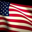 USA US American Flag Closeup Waving Backlit Seamless Loop CG — Stock Video #69475227