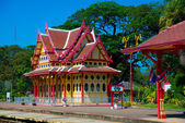 HUA HIN,THAILAND. Hua Hin railway station is a famous place for popular tourist attractions,because it is a place to conservation of ancient architecture. — Stock Photo