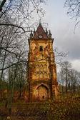 Chapelle. Autumn.Russia,the town of Pushkin, Tsarskoe Selo. Alexander park. — Stock Photo